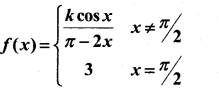 2nd PUC Maths Model Question Paper 3 with Answers 52