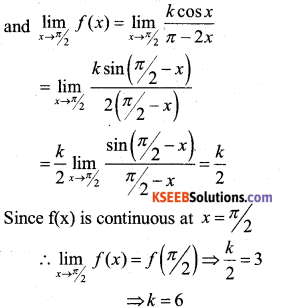 2nd PUC Maths Model Question Paper 3 with Answers 53