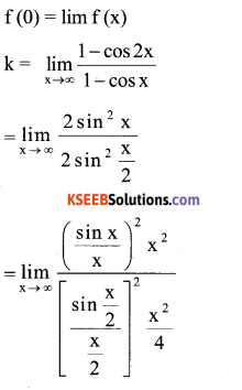 2nd PUC Maths Model Question Paper 3 with Answers 55