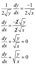 2nd PUC Maths Model Question Paper 3 with Answers 7