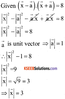 2nd PUC Maths Previous Year Question Paper June 2019 11