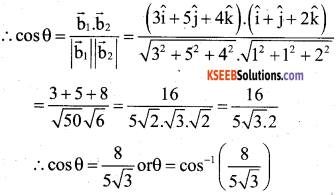 2nd PUC Maths Previous Year Question Paper June 2019 13