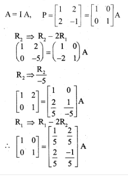 2nd PUC Maths Previous Year Question Paper June 2019 16