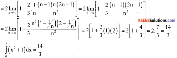 2nd PUC Maths Previous Year Question Paper June 2019 21