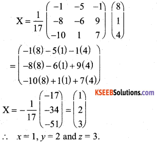 2nd PUC Maths Previous Year Question Paper June 2019 36