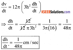 2nd PUC Maths Previous Year Question Paper June 2019 37