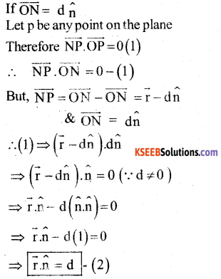 2nd PUC Maths Previous Year Question Paper June 2019 42