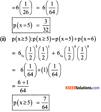 2nd PUC Maths Previous Year Question Paper June 2019 46