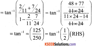 2nd PUC Maths Previous Year Question Paper June 2019 5
