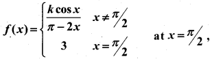 2nd PUC Maths Previous Year Question Paper June 2019 52