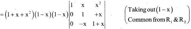 2nd PUC Maths Previous Year Question Paper June 2019 62