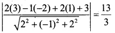 2nd PUC Maths Previous Year Question Paper March 2019 12