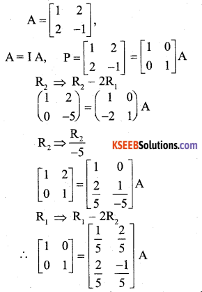 2nd PUC Maths Previous Year Question Paper March 2019 14
