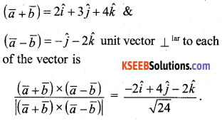 2nd PUC Maths Previous Year Question Paper March 2019 21
