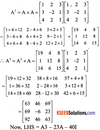 2nd PUC Maths Previous Year Question Paper March 2019 26