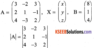 2nd PUC Maths Previous Year Question Paper March 2019 28