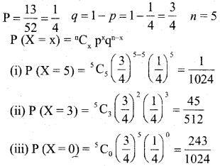 2nd PUC Maths Previous Year Question Paper March 2019 40