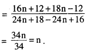 2nd PUC Maths Question Bank Chapter 1 Relations and Functions Miscellaneous Exercise 11