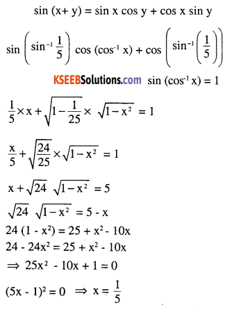 2nd PUC Maths Question Bank Chapter 2 Inverse Trigonometric Functions Ex 2.2 14