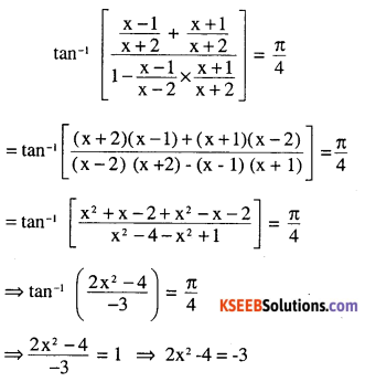2nd PUC Maths Question Bank Chapter 2 Inverse Trigonometric Functions Ex 2.2 15