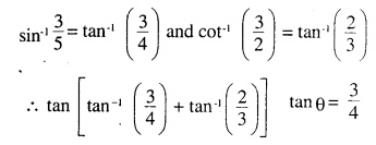 2nd PUC Maths Question Bank Chapter 2 Inverse Trigonometric Functions Ex 2.2 19