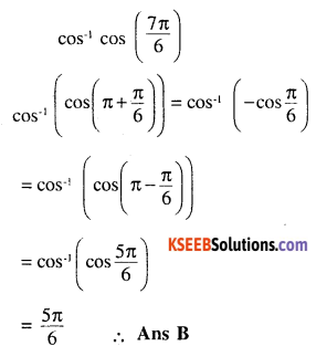 2nd PUC Maths Question Bank Chapter 2 Inverse Trigonometric Functions Ex 2.2 21