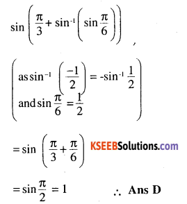 2nd PUC Maths Question Bank Chapter 2 Inverse Trigonometric Functions Ex 2.2 23