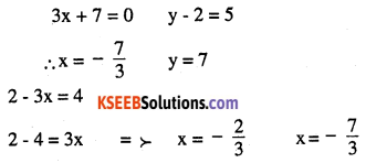 2nd PUC Maths Question Bank Chapter 3 Matrices Ex 3.1 4