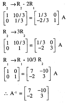 2nd PUC Maths Question Bank Chapter 3 Matrices Ex 3.4 13