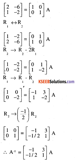 2nd PUC Maths Question Bank Chapter 3 Matrices Ex 3.4 15