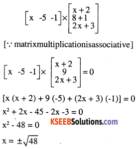 2nd PUC Maths Question Bank Chapter 3 Matrices Miscellaneous Exercise 11