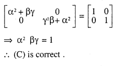 2nd PUC Maths Question Bank Chapter 3 Matrices Miscellaneous Exercise 16