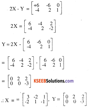 2nd PUC Maths Question Bank Chapter 3 Matrices Miscellaneous Exercise 20