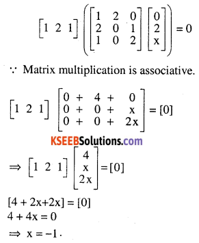2nd PUC Maths Question Bank Chapter 3 Matrices Miscellaneous Exercise 8