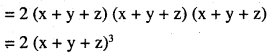 2nd PUC Maths Question Bank Chapter 4 Determinants Ex 4.2.15