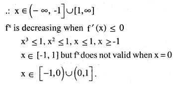 2nd PUC Maths Question Bank Chapter 6 Application of Derivatives Miscellaneous Exercise 11