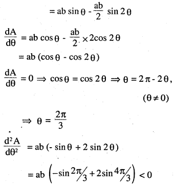 2nd PUC Maths Question Bank Chapter 6 Application of Derivatives Miscellaneous Exercise 13