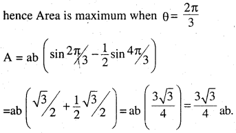 2nd PUC Maths Question Bank Chapter 6 Application of Derivatives Miscellaneous Exercise 14