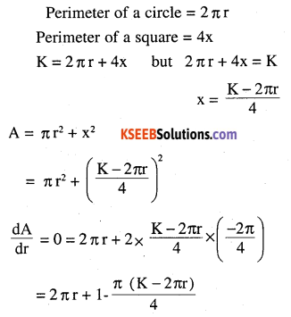 2nd PUC Maths Question Bank Chapter 6 Application of Derivatives Miscellaneous Exercise 16