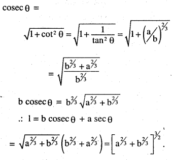 2nd PUC Maths Question Bank Chapter 6 Application of Derivatives Miscellaneous Exercise 22