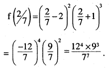 2nd PUC Maths Question Bank Chapter 6 Application of Derivatives Miscellaneous Exercise 23