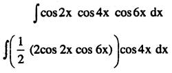 2nd PUC Maths Question Bank Chapter 7 Integrals Ex 7.3.3