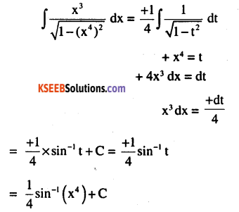 2nd PUC Maths Question Bank Chapter 7 Integrals Miscellaneous Exercise 15