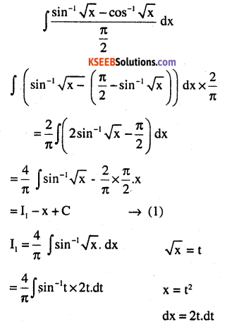 2nd PUC Maths Question Bank Chapter 7 Integrals Miscellaneous Exercise 24