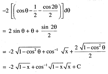 2nd PUC Maths Question Bank Chapter 7 Integrals Miscellaneous Exercise 27