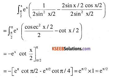 2nd PUC Maths Question Bank Chapter 7 Integrals Miscellaneous Exercise 33