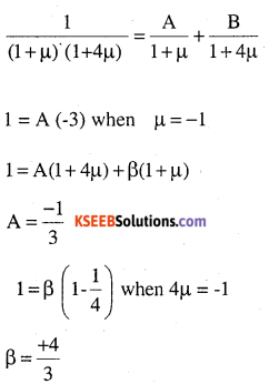 2nd PUC Maths Question Bank Chapter 7 Integrals Miscellaneous Exercise 39