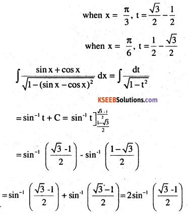2nd PUC Maths Question Bank Chapter 7 Integrals Miscellaneous Exercise 43