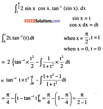 2nd PUC Maths Question Bank Chapter 7 Integrals Miscellaneous Exercise 47