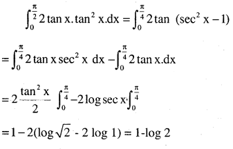 2nd PUC Maths Question Bank Chapter 7 Integrals Miscellaneous Exercise 56
